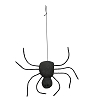 Fabric Spooky Spider