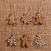 Mini Gingerbread Ornaments Set/6