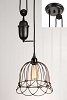 Small Wire Bell Pulldown Pendant Lamp
