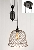 Chicken Wire Dome Pulldown Pendant Lamp