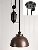 Dome Pulldown Pendant Lamp