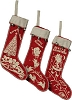 Vintage Felt Stocking Ornament Set of 3